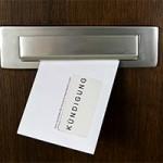 Kündigung im Briefkasten gilt als zugestellt